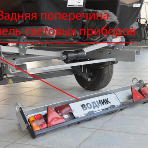 Прицеп ВОДНИК (8213 03)